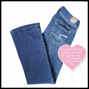 ⭐BOGO⭐ American Eagle Short Boot Cut Jean